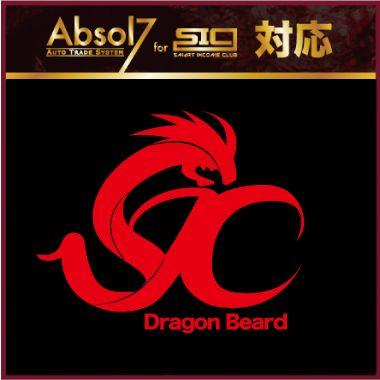 アブソル対応BOインジ『Baby Dragon』