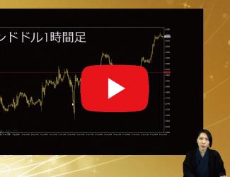 【FX動画】まだ相場に騙されてるの?倉本知明さんは逆にチャートのダマシを利用する