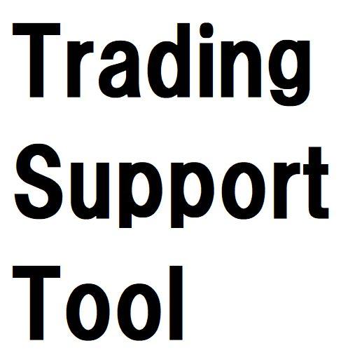 Trading Support Tool 簡易版