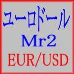ユーロドール Mr2 EURUSD