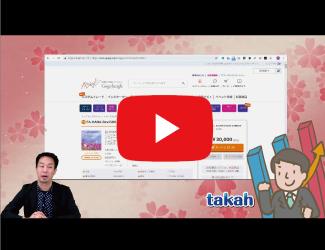 【FX動画】稼げて学べるロジック全公開型のEA-HANA開発者takahさんに根掘り葉掘り聞いてみた!