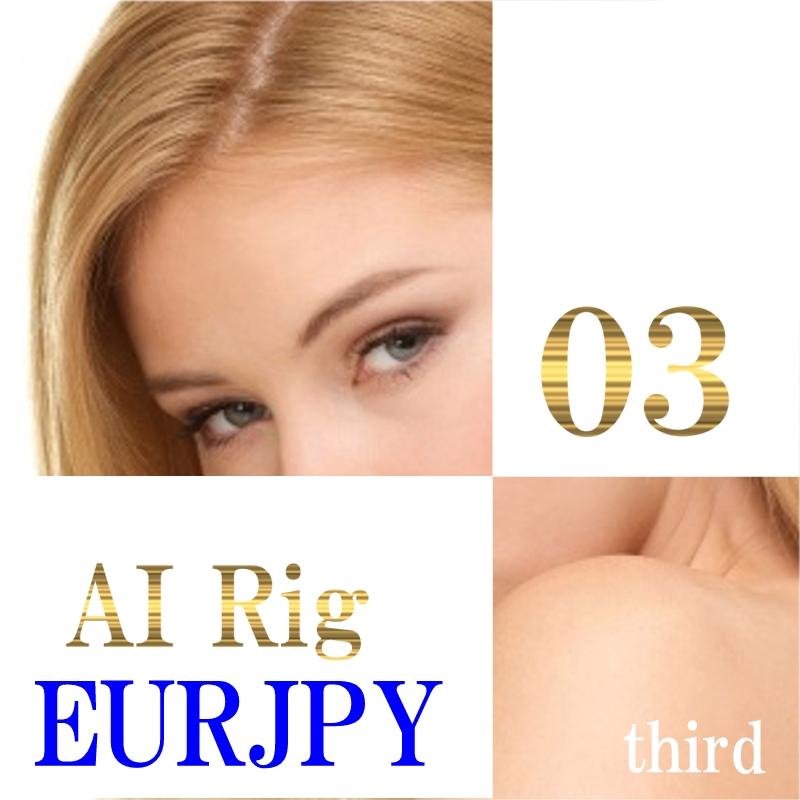 高安定性スキャルピングEA 「AI Rig」シリーズ第3弾『AI Rig 03 -EURJPY-』 勝率ほぼ100%