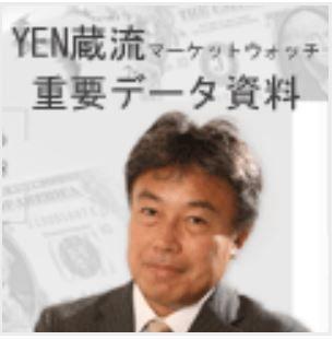 YEN蔵流 マーケットウォッチ(2019年5月27日号)番組資料