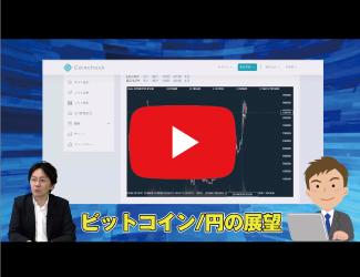【動画】オオヒラさんに最近の仮想通貨界隈についてあれこれ聞いてみた!