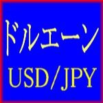 ドルエーン USDJPY は長期的に安定した利益を上げる事に特化したEAになっております。