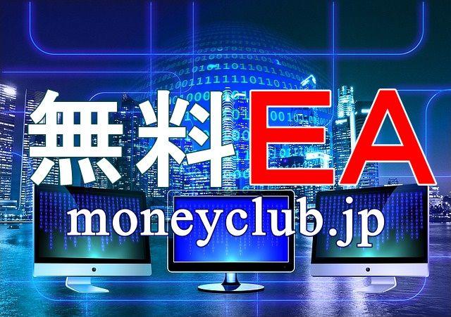 MONEY CLUB