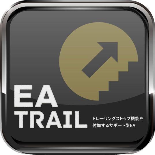EA Trail