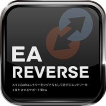 メインEAのエントリーをシグナルとして、逆ポジエントリーを1度だけするサポート型EA