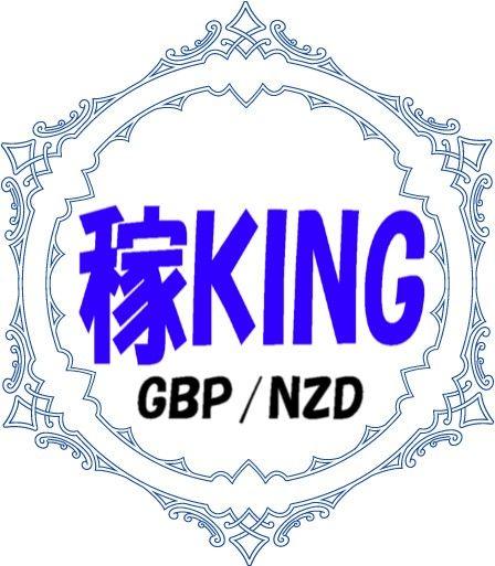 稼KING GBPNZD