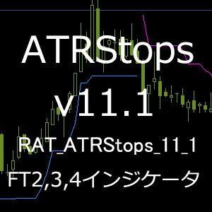 ATRStops v11.1 インジケーター ForexTester2, ForexTester3, ForexTester4 用 【RAT_ATRStops_v11.1】