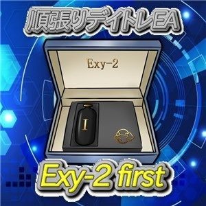 Exy-2 first