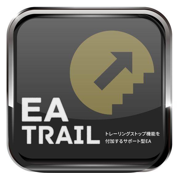EA Trail (おまけ特典)