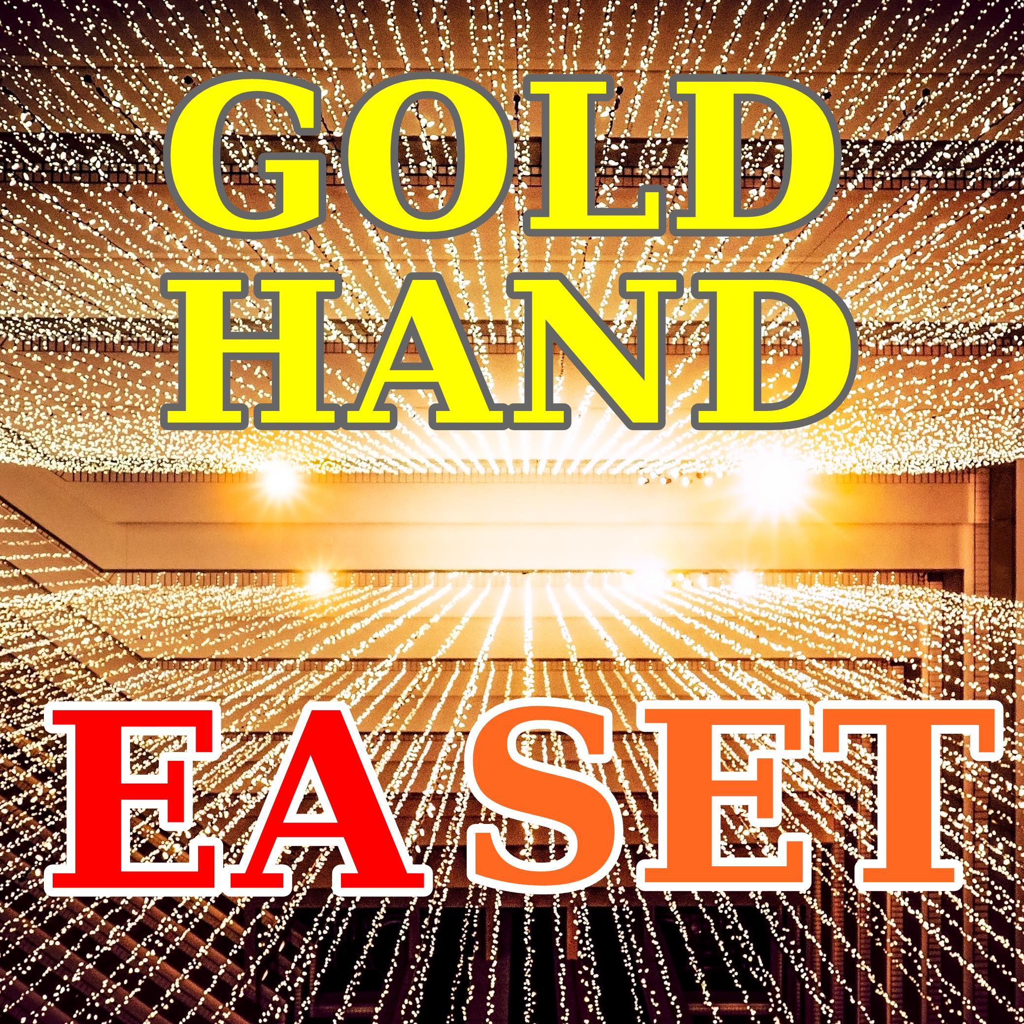 人気EAランキング1位の「ゴールドハンド」のEURUSDバージョンを含む全4本のEAセット 実運用フォワード成績も絶好調なEAを擁する「60%OFF」の大セールパック