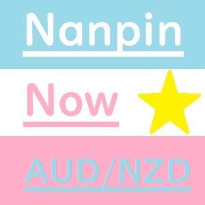Nanpin_Now_AUDNZD