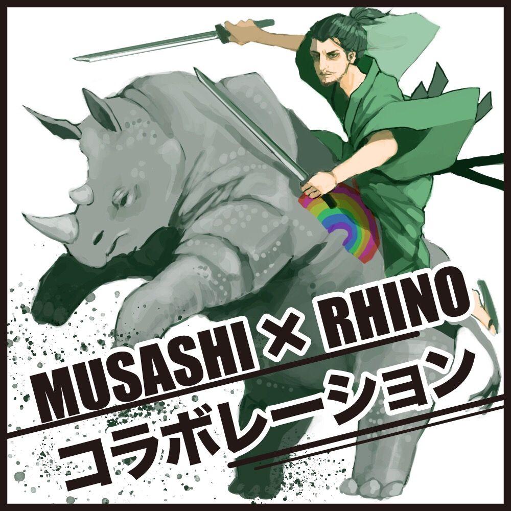 MUSASHI × Rhino