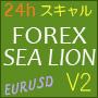 Forex Sea Lion v2.04
