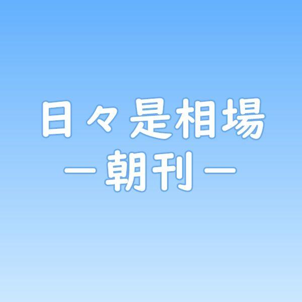 株式投資のバイブル!!