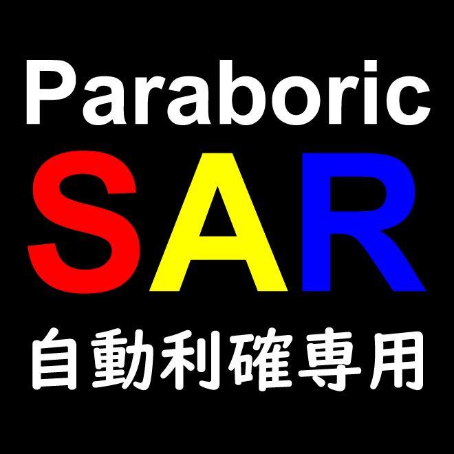 ParaboricSAR自動利確専用ツール(EA)MT4用