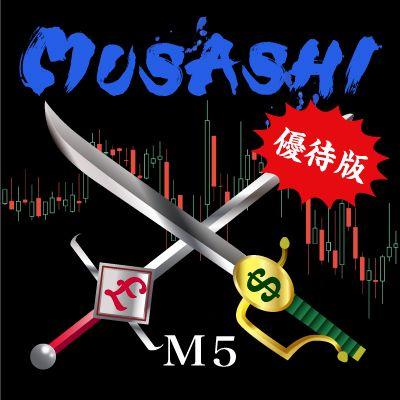 【優待版】MUSASHI_ GBPUSD_M5