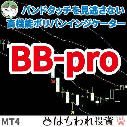 BB-pro