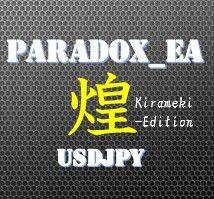 PARADOX_EA_煌-Edition_USDJPY