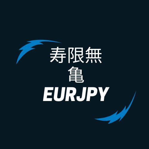 寿限無 EURJPY 1.0