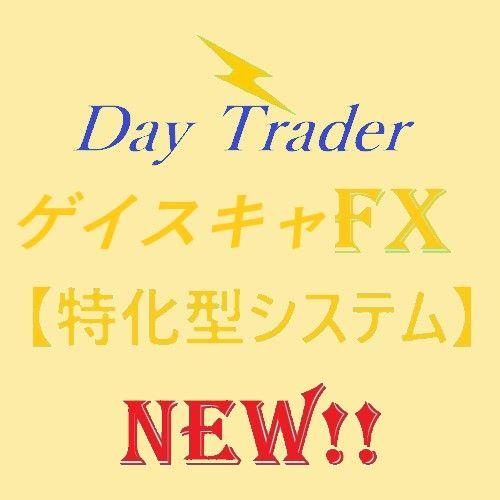 ☆Day Trader Pretty_flash☆