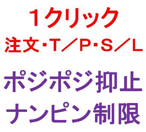 簡単注文MT4 for ポジポジ病