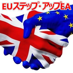 ヨーロッパでは頻繁に取引されている「ユーロ/英ポンド」の動きに特化したスキャルピング/グリッドスタイルのEA(5分足)