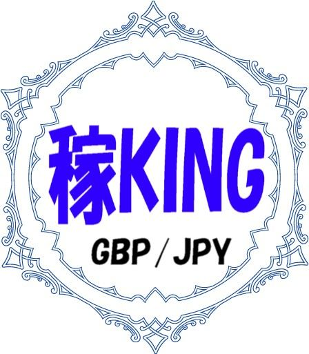 稼KING GBPJPY は安定して大きな利益を上げる為に特化したEAになっております。
