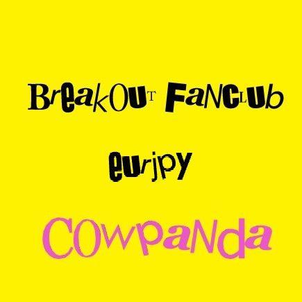 Breakout Fanclub ユロ円