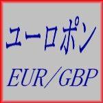 ユーロポン EURGBP は長期的に安定した利益を上げる事に特化したEAになっております(ただし、将来の相場の状況により大幅な収益の悪化、さらに状況によってはマイナスや投資金以上の損失が発生する場合もございます)。