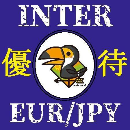 【優待版】INTER_EURJPY_M5