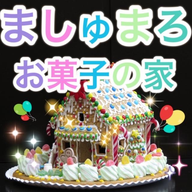 GBPUSD順張り高頻度スキャルピングシステム~お菓子の家へようこそ~