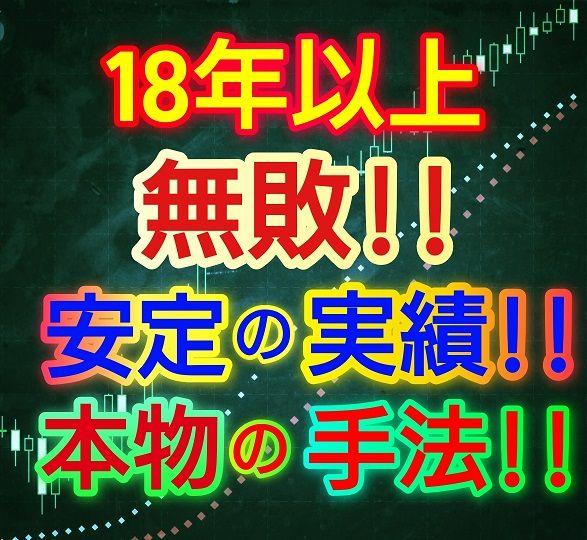 サインツール【S-leon】無料プレゼント中!!