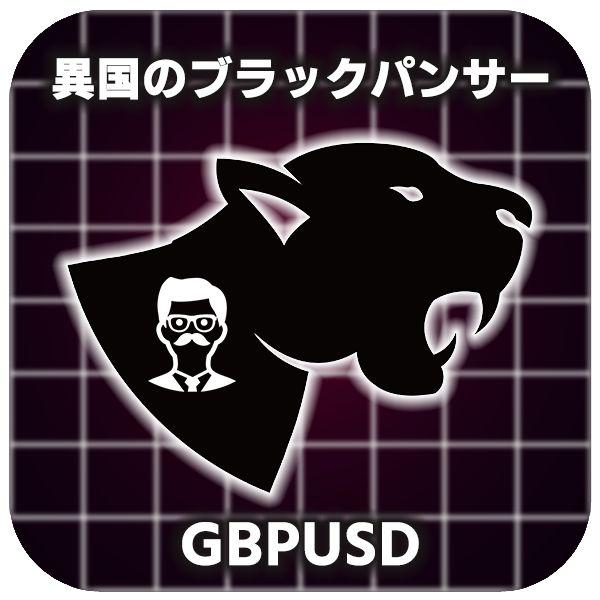 異国シリーズGBPUSD専用EA!TDSのバックテストを使いしっかりと耐性が取れてます!