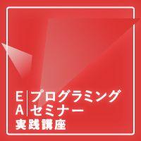 東京市場仲値・ゴト―日を基準としたデイトレードEAのロジックおよびソースコードを完全公開!「MT4の時間概念」の完全理解を目指します!