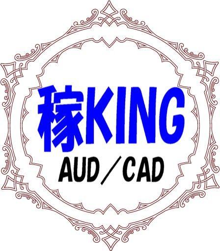 稼KING AUDCAD は安定して大きな利益を上げる為に特化したEAになっております。