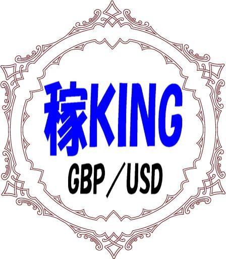 稼KING GBPUSD は安定して大きな利益を上げる為に特化したEAになっております。