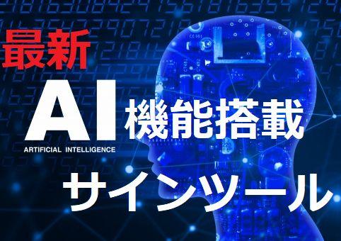 人工知能AI機能搭載 サインツール FX&バイナリーで有名な手法 【空中浮遊法】 逆張り&順張り バイナリーオプション 自動売買対応可 最強手法 投資 MT4 在宅