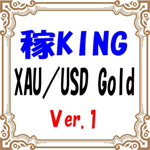 稼KING XAUUSD Gold Ver.1 は安定して大きな利益を上げる為に特化したEAになっております。