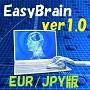 EasyBrain ver1.0(EUR/JPY版)