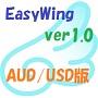 EasyWing ver1.0(AUD/USD版)
