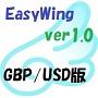 EasyWing ver1.0(GBP/USD版)