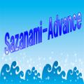 Sazanami-Advance