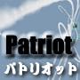 パトリオット