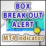 【MT4インジ】ボックスのブレークアウトをアラートやメールで通知[MTP_BoxBreakOut_Alert]