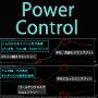 Power Control(限定割引)
