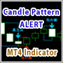 【MT4インジ】アラート、売買矢印表示対応ローソク足パターンインジ。MTF対応[MTP_CandlePattern_MTF]
