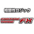 Fortune Trade FX